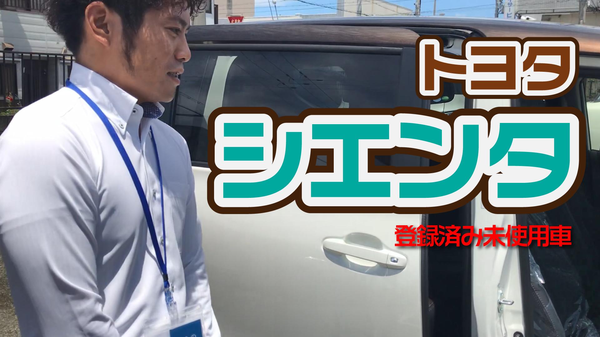 人気 車種 トヨタ